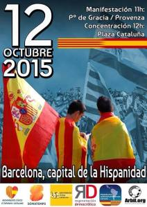 Cartel anunciador de los actos del 12 octubre 2015.